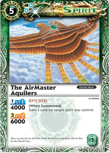 The AirMaster Aquilers