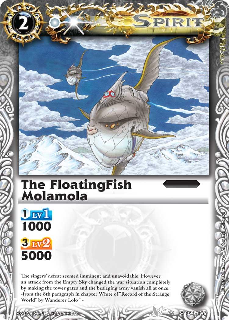 The FloatingFish Molamola
