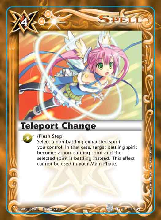 Teleport Change