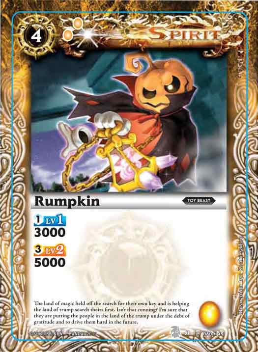 Rumpkin