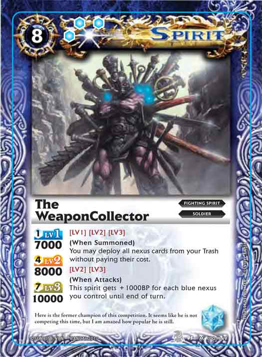 The WeaponCollector Godfrey
