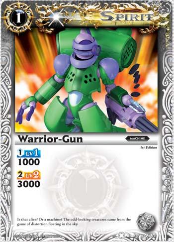 Berserker-Gun