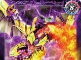 The DragonRideEmperor Dragonic-Arthur-Lila