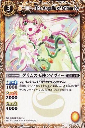 The Angelia of Grimm Ivy.jpg