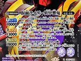 Kamen Rider Armed Hibiki