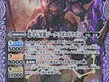 The BigDipperDragon Sieg-Apollodragon (Purple)