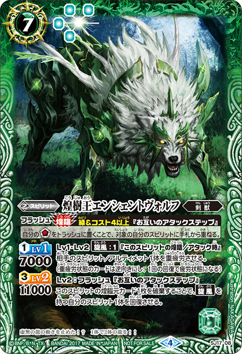 The TwinkleForestKing AncientWolf
