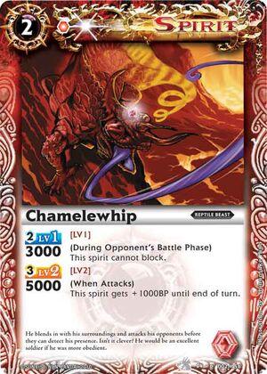 Chamelewhip2.jpg