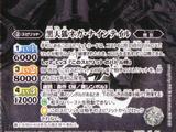 The BlackHeavenFox Nega-Ninetail