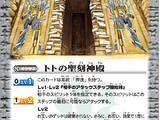 Thoth's Hieroglyph Temple
