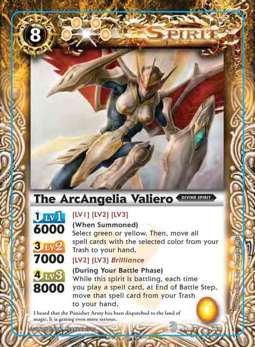 The ArcAngelia Valiero
