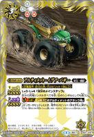Ultimate-Igua-Buggy