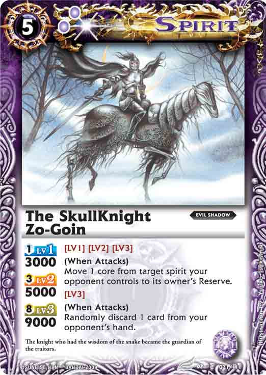 The SkullKnight Zo-Goin