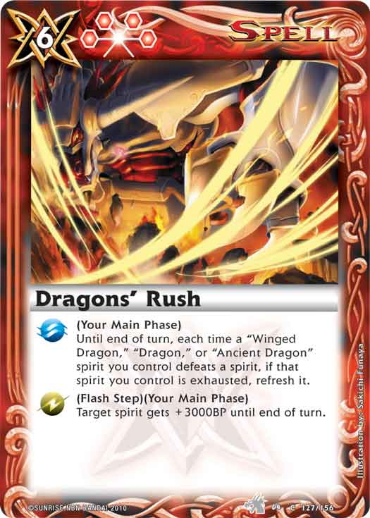 Dragons' Rush