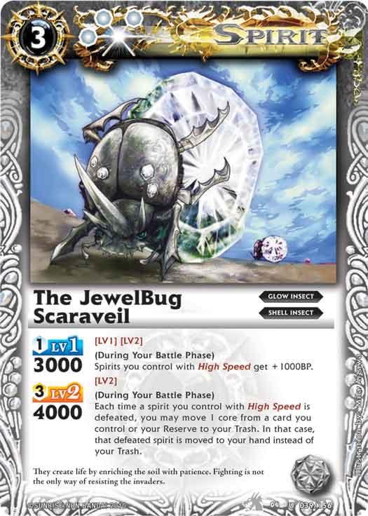 The JewelBug Scaraveil