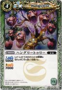 BS01R062-149