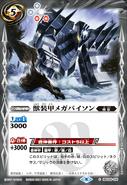 BSC05-015