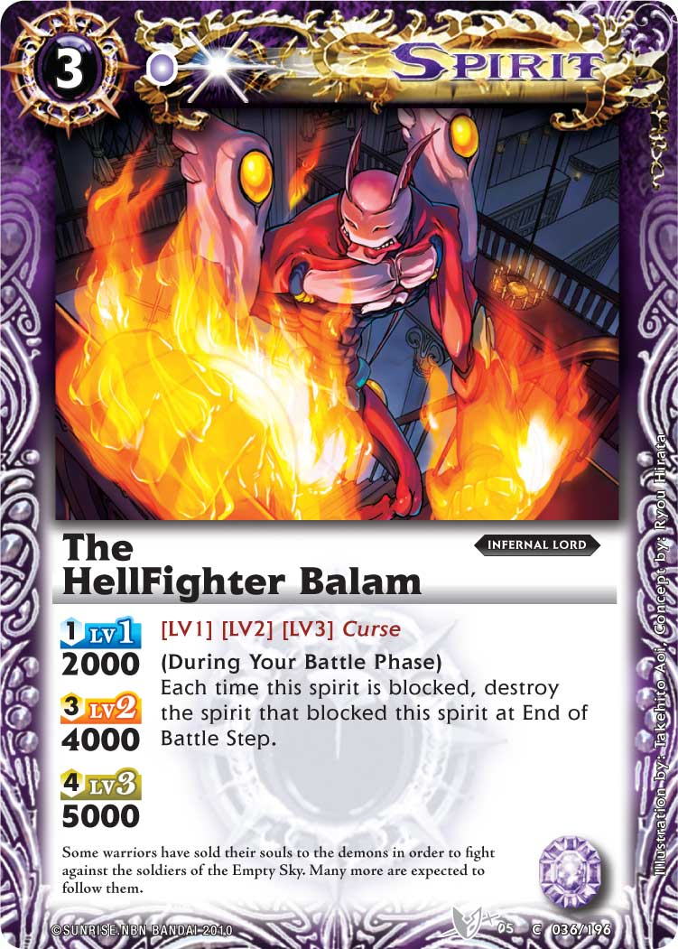 The HellFighter Balam