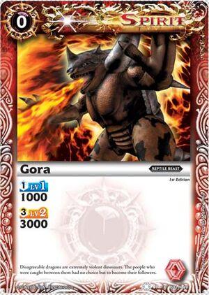 Goradon2.jpg