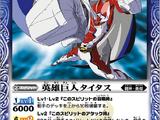 The GiantHero Titus