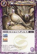 Pigeonheadiless1