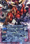 DragonicTaurusSD27