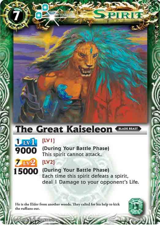 The Great Kaiseleon