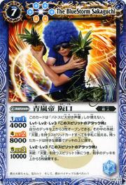 The BlueStorm Sakaguchi.png