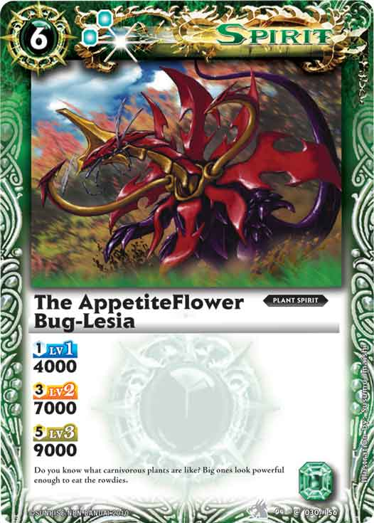 The AppetiteFlower Bug-Lesia