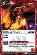 SD30-BS19-067