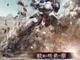 Gundam Barbatos (4th Form)