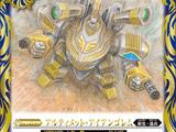 Ultimate-Iron Golem