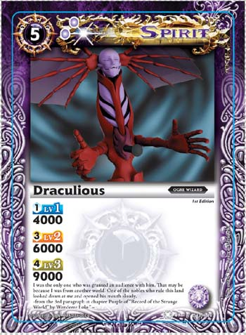 Draculious