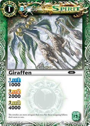 Giraffen2.jpg