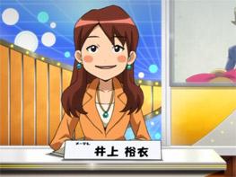 Yui Inoue