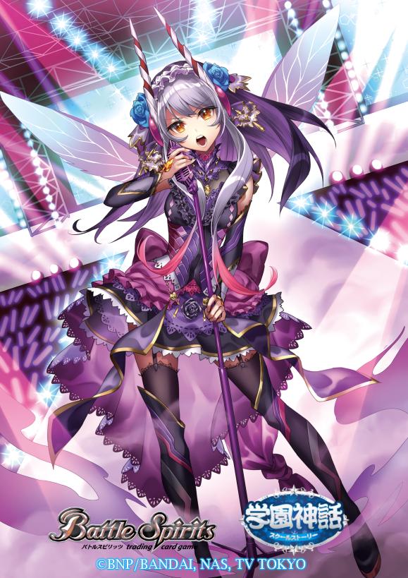 [Idol Seven Shogun]Berseria-Beat