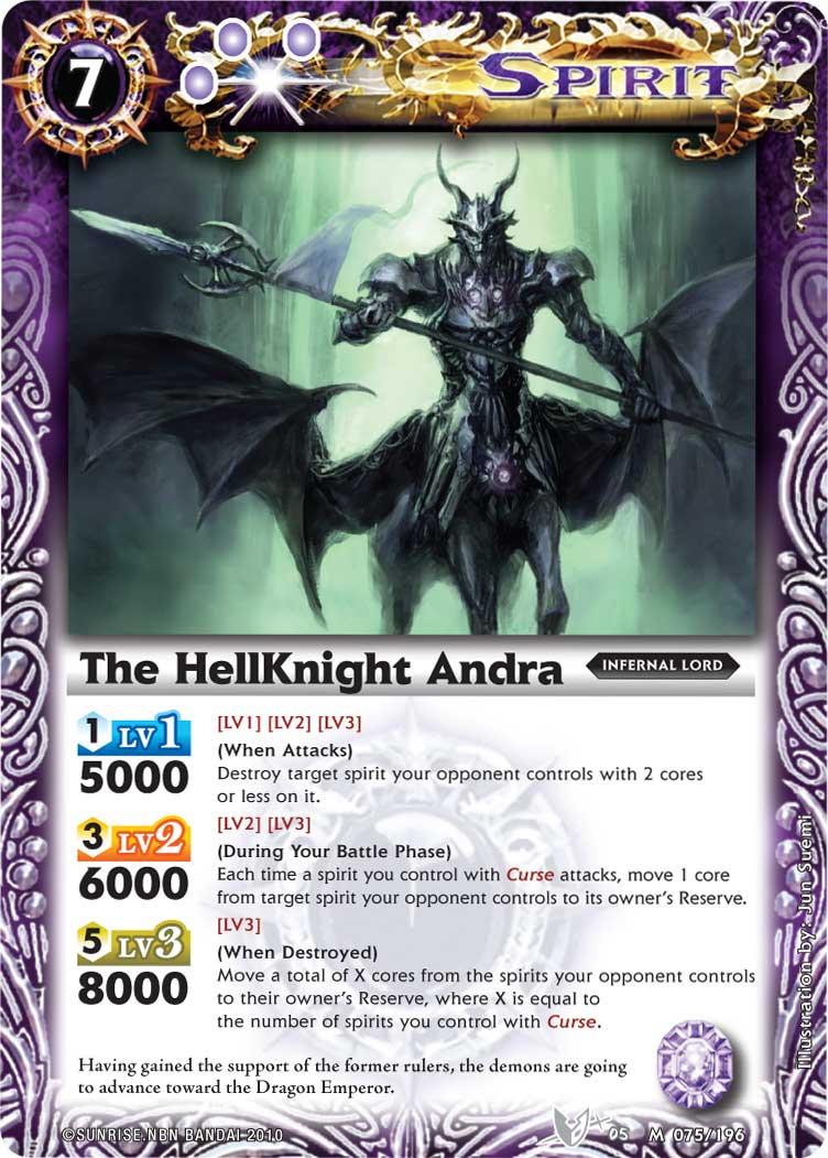 The HellKnight Andra