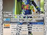 50th Kamen Rider Snipe Shooting Gamer Level 2