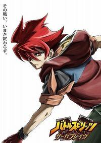 Saga Brave anime Dan.jpg