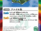 File Island
