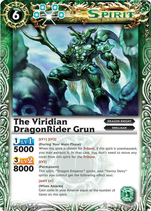 The ViridianDragonRider Grun