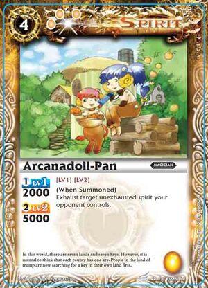 Arcanadoll-pan2.jpg