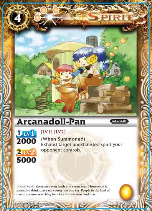 Arcanadoll-Pan