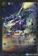 BW Digimon