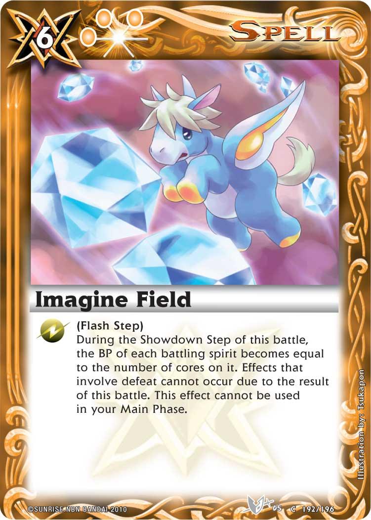 Imagine Field