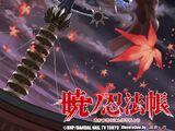 The FlameSannin Izayoi of The Great Shuriken