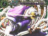 The BladeKingBeast Byak-Garo