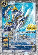 BS53-RV004