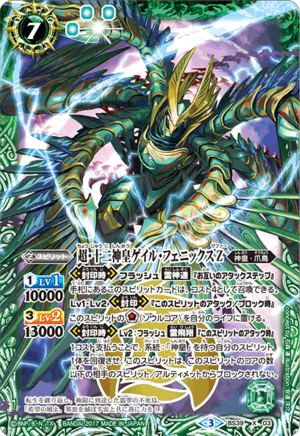 Card-g01.png