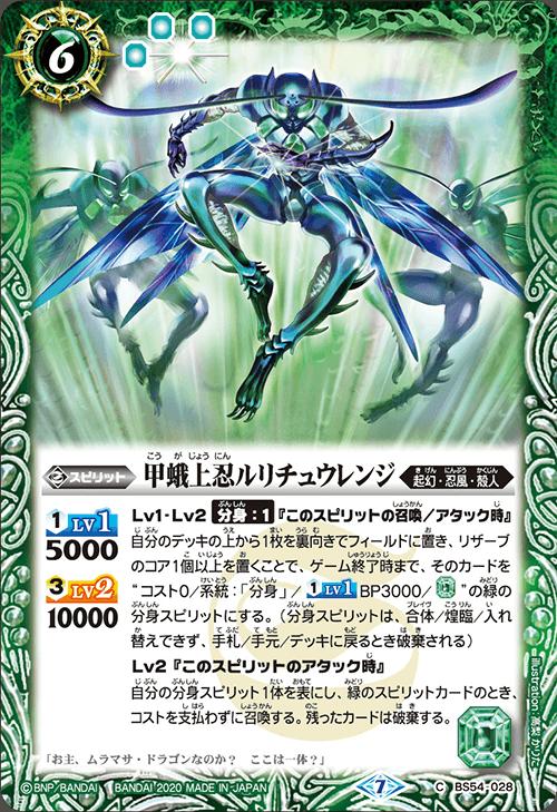 The ArmoredMothGreatShinobi ArgidSawfly